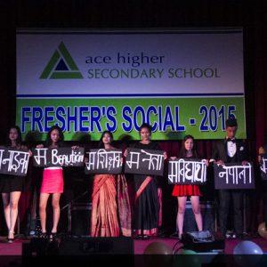 Fresher's Social